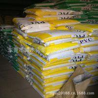 供应PVC注塑原料 透明、黑色、本色、注塑级PVC原料粒子