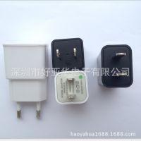 供应各种扣壳充电器外壳 新款扣壳充电器外壳 绿点扣壳充电器外壳