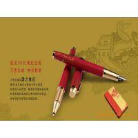 PARKER派克笔IM万里长城墨水笔/派克钢笔--国庆60周年特别版
