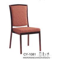 【厂价直销 质量上乘】金属椅/酒店桌椅/酒店椅/会议椅/酒店家具