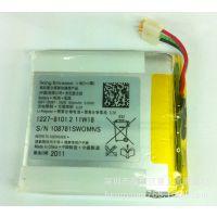 索爱mini原装电池 迷你 E10i原装内置电池 手机电池 排线电池