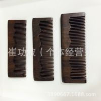 供应正宗天然黑檀木梳保健按摩头皮护发梳子厂家直销大量批发