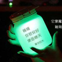 派客定制 个性七彩阳光罐 雕刻定制发光瓶子 时尚许愿瓶 礼品印字