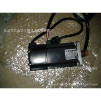 江苏苏州苏州三菱全新伺服电机 HC-MFS43  HC-MFS43B