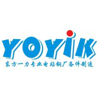 yoyik低电阻防电晕漆130力推产品好的不得了