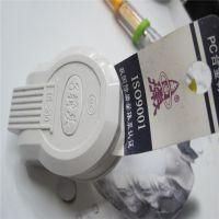 子弹头三极插头 同事电器 TS-200 16A 空调专用 大功率
