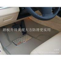 汽车大众捷达活性脚垫 免拆座椅脚垫