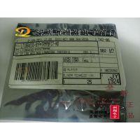 优势:LT1964ES5 LT1964ES5-BYP SOT23-5 原装正品 供样配套