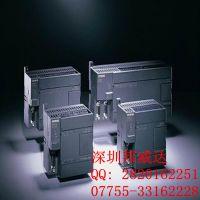 供应全新原装正品西门子6ES7431-1KF20-0AB0