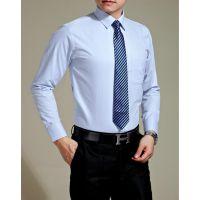 男装商务长袖制服粉色衬衫男士韩版修身条纹工装文员工作服定做