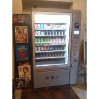 上海自动售货机 饮料贩卖机 支持微信支付 租赁等