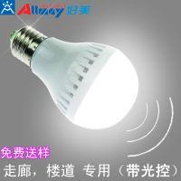 供应e27微波感应灯泡 光控感应灯泡 7W微波感应球泡灯 led灯批发 家用照明