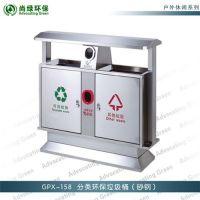 供应尚绿环保垃圾桶分类垃圾桶_【尚绿环保垃圾桶】_尚绿环保(图)