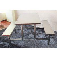 供应连体中式快餐桌椅YH-029,不锈钢食堂连体餐桌