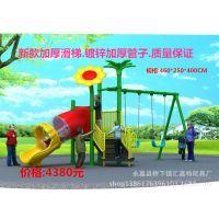 小博士滑梯 幼儿园大型室外组合滑梯 儿童户外游乐设备
