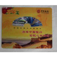 西安鼠标垫制作 西安鼠标垫生产厂家_西安鼠标垫价格