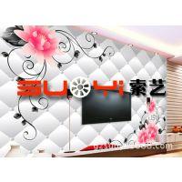 个性壁画定制/来图制作/皮革纹墙布个性墙纸背景墙壁画定制