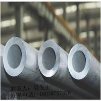 优质国标 316不锈钢工业流体管Φ100*3.0