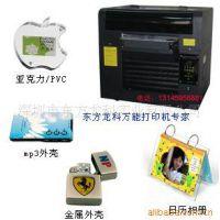 供应无版短版印刷彩印机、手机外壳保护套彩印机