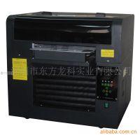 供应(武汉)万能打印机加工数码全彩照片(图)
