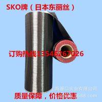 日本东丽原装进口12K单向300g一级碳纤维布