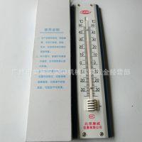 【新品力荐】供应 室温.冰箱二用温度计 209 温度计 寒暑表