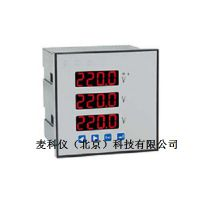 麦科仪MKY-BRS4I(U)2K3三相电压智能仪表