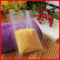 透明真空包装袋10*15*16丝 带易撕口塑料袋 保鲜食品袋 1个价格