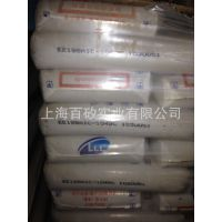 博禄 PP Compounds EE188AIC