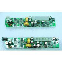 Itx电源批发12V120W DC-ITX小电源 专业itx电源