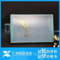 厂家定做皮套手机壳PVC盒子 包装盒 透明PVC包装盒 塑料彩盒