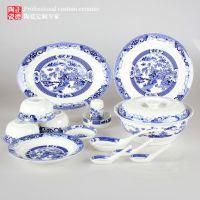 厂家生产陶瓷餐具 定做精美陶瓷餐具厂家
