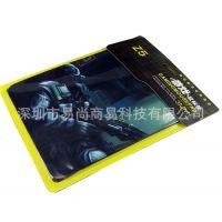 供应[3MM]Z5精装游戏鼠标垫 电脑游戏精装鼠标垫批发 电脑配件批发