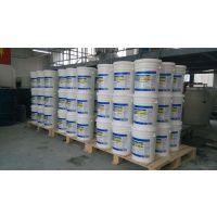 混凝土永凝液DPS防水材料 混凝土DPS永凝液防水剂