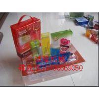 PET PVC彩盒加工 高州波熔断机胶盒加工 透明塑料胶盒加工 PEt胶盒加工 PVC胶盒加工