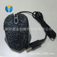 厂家直销 牧马人游戏鼠标 发光裂纹游戏竞技专用光电鼠标