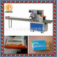 川越自动用品香皂包装机 枕式肥皂块状物包装机械