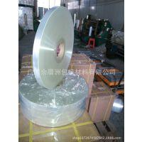 厂家直销2公分快递袋、离型膜、硅油膜、剥削膜