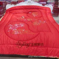婚庆大红被子 结婚用2米被芯 加大秋冬被 厂家直销婚庆床上用品