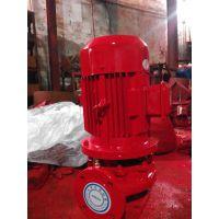 上海泉尔XBD13/45-150 XBD14/45-150消防泵型号 消火栓泵批发厂家
