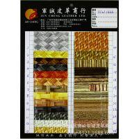 木紋皮革竹节纹面料仿真木紋彩色面料编织纹木紋JCW1333木紋面料