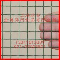 上海欣安批发 不锈钢电焊网 碰焊网304 优质电焊网片 实力厂家