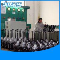 【企业集采】厂家供应 微型动力单元 直流动力单元