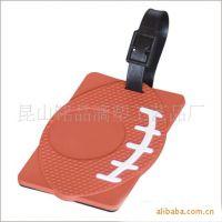 球形行李牌 PVC软胶行李牌 厚5mm椭圆球类行李牌