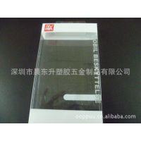上海厂家订做PVC包装折盒 PET透明胶盒 PVC印刷彩盒加工