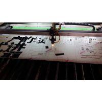 杭州pc板雕刻加工,宁波耐力板加工价格