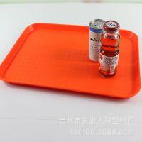 厂家低价销售塑料长方形快餐盘 餐厅托盘 酒店托盘 咖啡盘