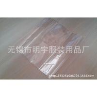 透明塑料袋用于包装,衬衫包装袋, Opp, pp, PE袋子