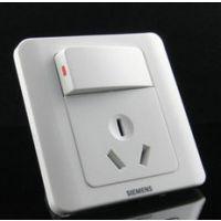 空调三孔专用插座模具,高效节能插座面板模具