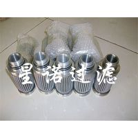 供应供应黎明滤芯TZX2-10×30